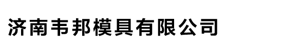 beplay2网页登录-beplayer体育app下载-beplay2官网体育下载
